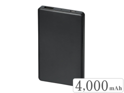 PSEバッテリーチャージャー(マットタイプ)4,000mAh
