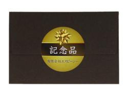 ギフト用封筒(小)