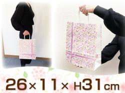 手提げ紙袋 紫花 小