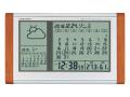 カレンダー天気電波時計 No.100