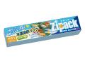 ジパック・冷凍保存BOX(5枚入)