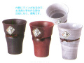 呑んべえ 焼酎カップ(1P)アソート