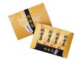 純金茶(4包入)