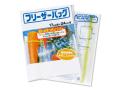 ギフト用カラーフリーザーバッグ5P(1000個入り)