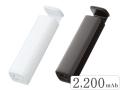 スタンド機能付モバイルバッテリー2,200Ah(PSE対応)