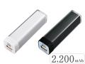 カスタムデザイン軽量モバイルバッテリー2,200Ah(PSE対応)