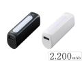 31815620S LEDライト付モバイルチャージャー2200