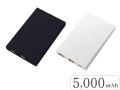 モバイルチャージャー5000 Type-C対応