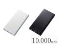 31816370S モバイルチャージャー 10000mAh Type-C対応