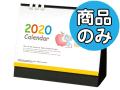 干支カレンダー(戌) 卓上タイプ 商品のみ