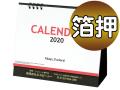 セブンデイズセブンカラーズ(大) 卓上カレンダー