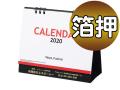 セブンデイズセブンカラーズ(小) 卓上カレンダー 箔押し名入れ