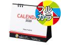 セブンデイズセブンカラーズ(小) 卓上カレンダー フルカラー名入れシール