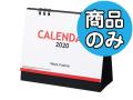 セブンデイズセブンカラーズ(小) 卓上カレンダー 商品のみ