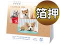 ラブリーフレンズ(犬・猫) 卓上カレンダー
