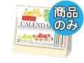 卓上カレンダー2018(小) 商品のみ