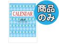 A2厚口文字月表 壁掛けカレンダー