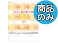 B3 3色文字月表 壁掛けカレンダー 商品のみ