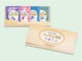 ハーブの入浴剤(パウダータイプ)4包入