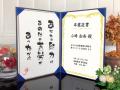 名言付インテリア表彰状【賞状・卒業証書などにも】 | シンプル