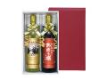 名入れワイン2本セット(赤・白) | 退職・昇進祝い専用記念品