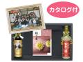 名入れワイン2本&パズル+カタログギフト(10800円)セット・紙袋付