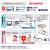 ネーム印メールパックの注文方法