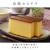 創作 長崎カステラ蜂蜜(化粧箱入)1.0号【版代・名入れ代無料】
