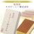 創作 長崎カステラ蜂蜜(桐箱入)0.7号【版代・名入れ代無料】