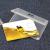 カード型USBメモリ専用マグネットボックス