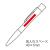 シャチハタ ネームペン パーカーエアフロー CT   個人名レーザー刻印仕様