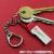 スティック型USBメモリ(LYN)