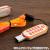 スティック型USBメモリ(COD)