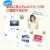 USBメモリ共通イメージ