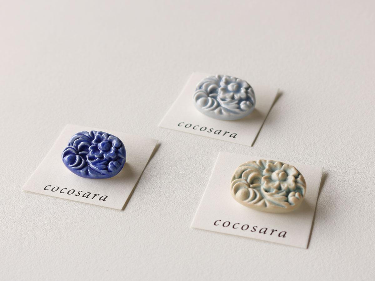 cocosara ボタニカル ブローチ 有田焼