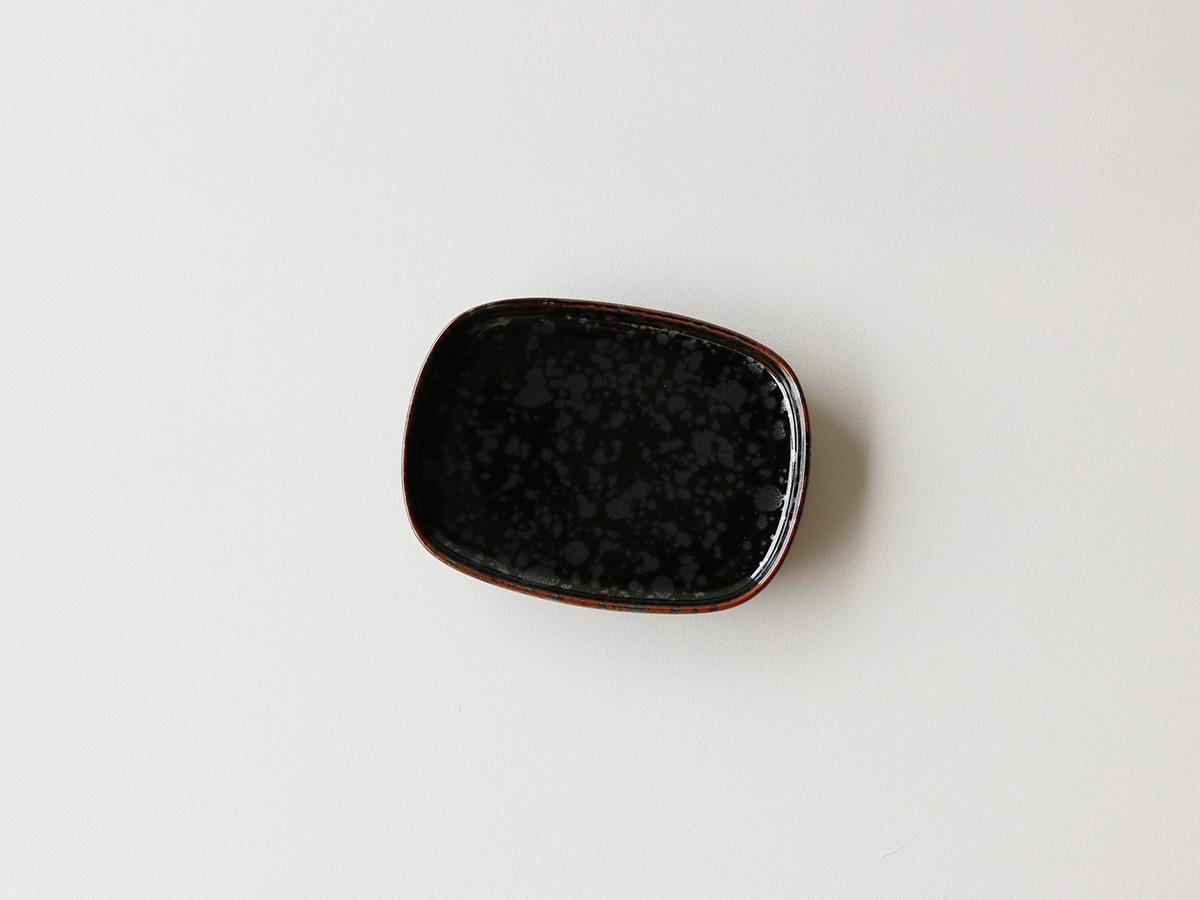 鉄砂天目 楕円皿 波佐見焼