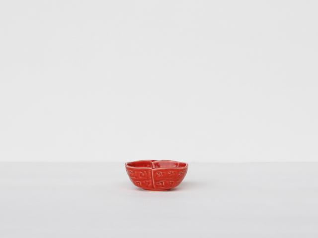 【期間限定販売!】【デッドストック】赤釉 三島彫り 切りつなぎ 小鉢 有田焼