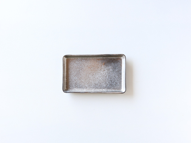 黒柚子 銀塗 焼皿 小 有田焼