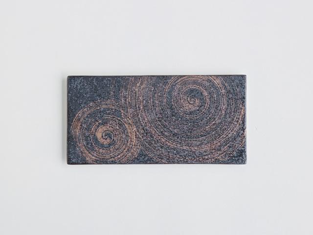 晶金 ふたかすり 25cm長角陶板 有田焼