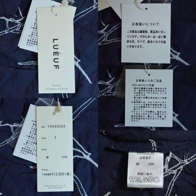 LUEUF 刺繍 ワンピース