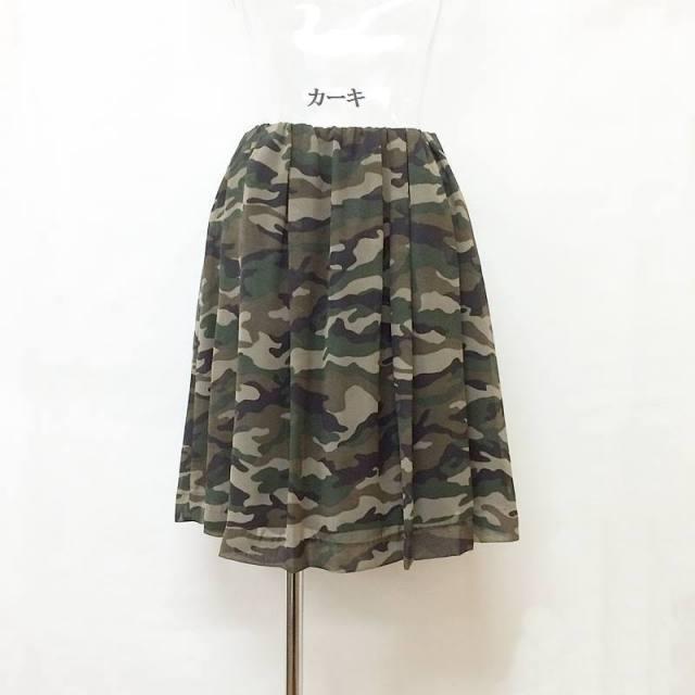 Acuta カモフラ スカート