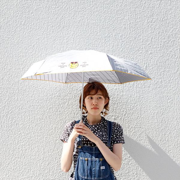 折りたたみ傘 晴雨兼用 スマイル アコモデ