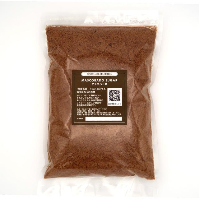 マスコバド糖・2
