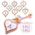 [14G18G]◆SPICYLIPSオリジナル◆シンプルで可愛い♪イニシャルハート 耳たぶへそピアスボディピアス[ホワイト]0158