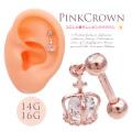 [16G14G]コロンと可愛いピンククラウン♪王冠の中のCZが繊細に煌く...軟骨ピアス ヘリックス ボディピアス 0027