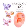 【6月再入荷】[16G]煌くジルコニアが大人可愛いバタフライ蝶々軟骨ピアスボディピアス0504
