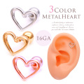 【6月再入荷】★売れ筋4位★[16G]ツヤのある光沢感が大人可愛い METALHEART シンプルメタルオープンハート軟骨ピアス ヘリックス ボディピアス 0303