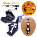 [14G ]◆〜ハロウィン限定商品〜◆不気味かわいいデザイン♪ドラキュラが出てきそうな黒の棺 クロス へそピアスボディピアス 0035