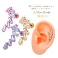 [16G]選べる!右耳用と左耳用 華やかな雰囲気に視線集中!流れるビジューデザイン軟骨ピアスボディピアス 0640
