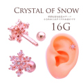[16G]PINKGOLDで優しい雰囲気に・・耳元でキラキラ輝く雪のミニ結晶モチーフ ストレート 軟骨ピアス へリックス ボディピアス 0726